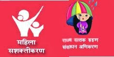 Ladli Laxmi Yojna Details, Online Application Form