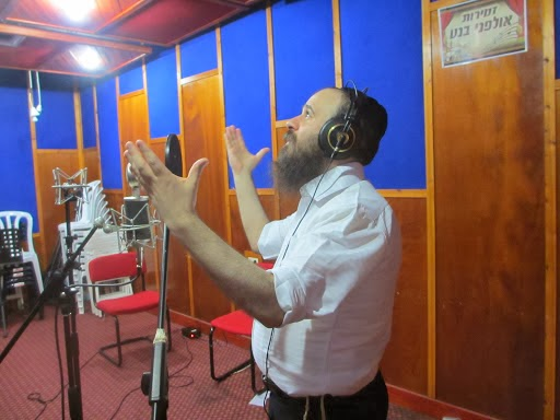 Shmuel Shapiro - Seu Morom