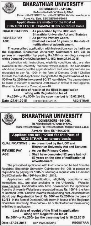 Bharathiar University recruitments (www.tngovernmentjobs.in)