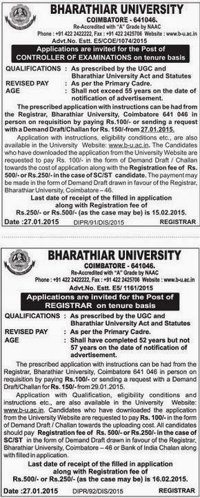 Bharathiar University recruitments (www.tngovernmentjobs.in)