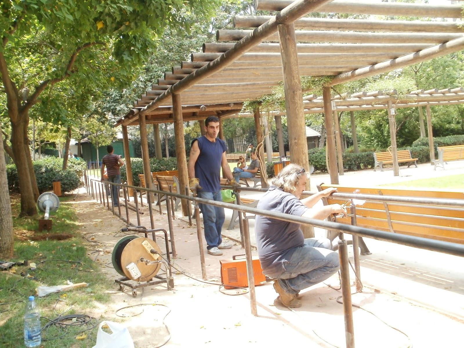 sin el fil public garden adaptation