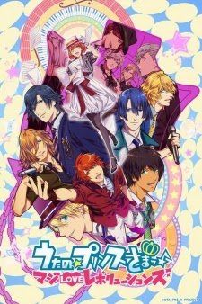 Uta no☆Prince-sama♪ Maji Love Revolutions 04 Subtitle Indonesia
