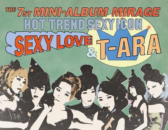 T-ara mirage Sexy Love cover lyrics