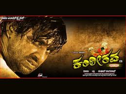 KANTEERAVA KANNADA FULL MOVIE WATCH ONLINE FREE OR DOWNLOAD