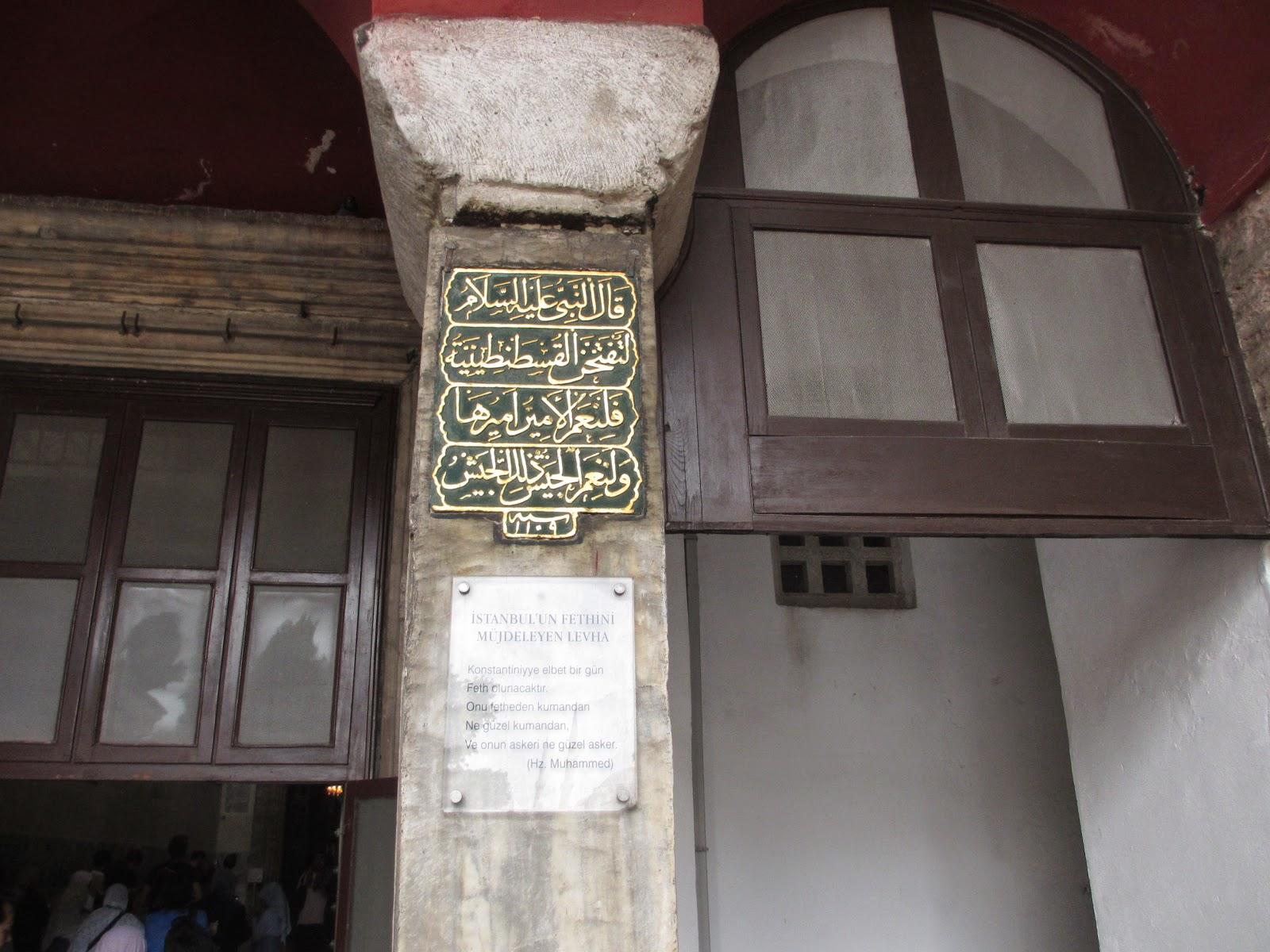 Tempat Wisata Negara Turki yang Biasa di Kunjungi