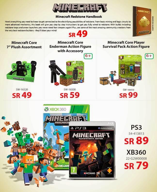 سعر لعبة ماينكرفت Minecraft Game