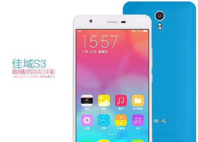 Jiayu S3 Advance, móviles chinos recomendados