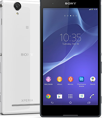 سعر هاتف Sony Xperia T2 Ultra فى عروض جرير