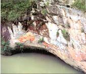 Rio Tapocaparo
