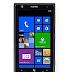 Nokia Lumia 1020 / EOS Specification Leak before Launch Event?