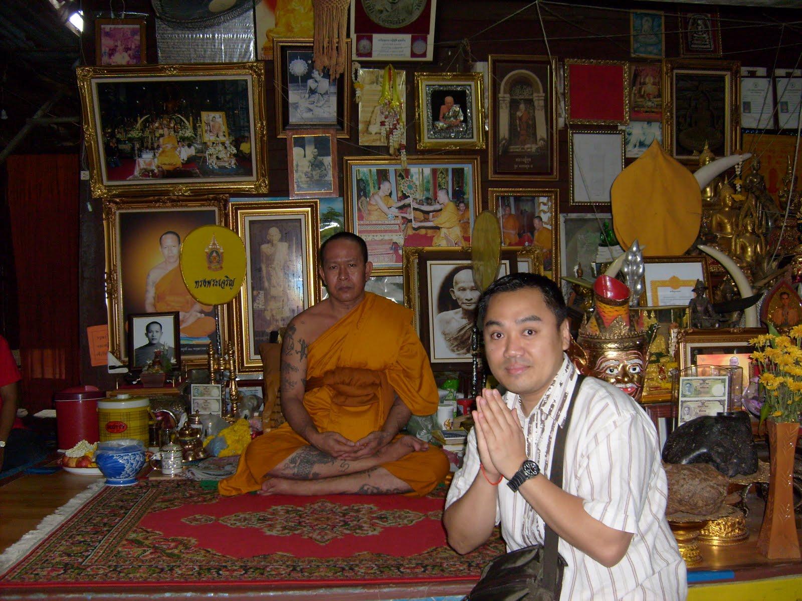 AC Od Wat Saimai