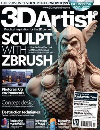 3D Artist Magazine Issue 39