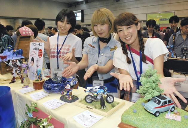 Japanese Women Starting To Like Making Plastic Models