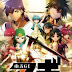 Magi Episode 1-25 [END] Subtitle Indonesia