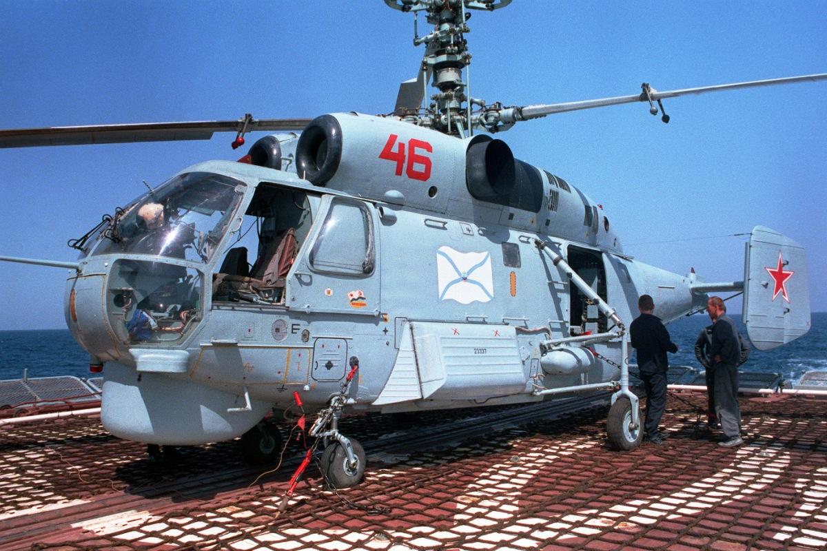 Kamov Ka-27 Helix Helicopter Wallpaper 4