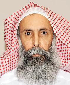 SAUDI ARABIA EXECUTES SHIITE CLERIC NIMR.