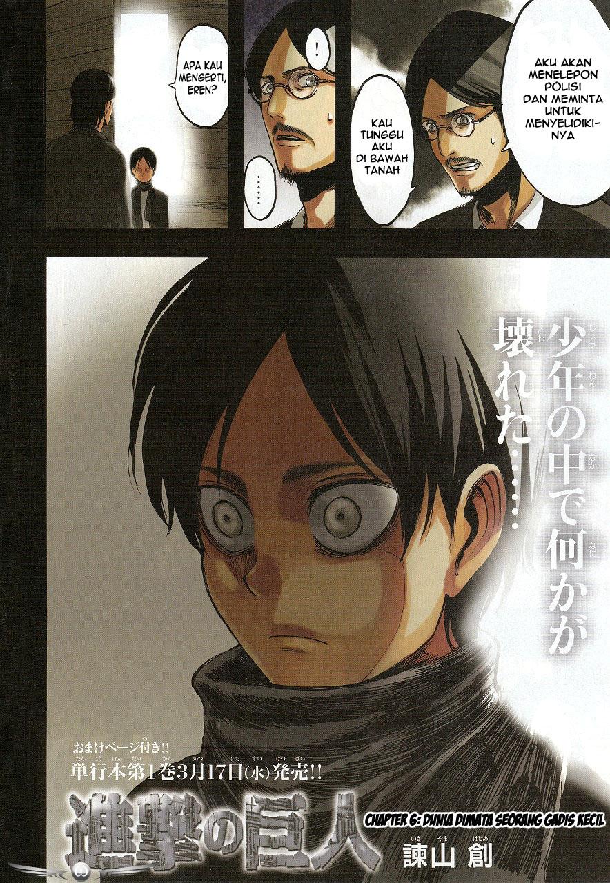 Shingeki no Kyojin Chapter 06-2