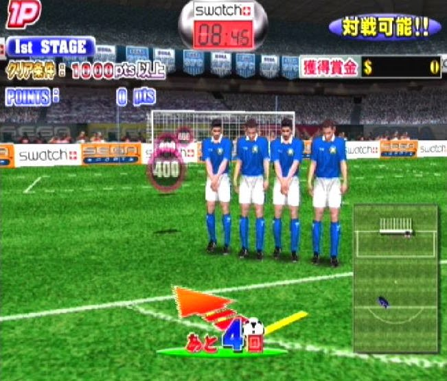 Sports Jam Soccer