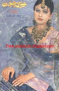 Khwateen Digest August 2002