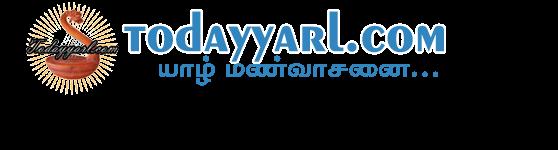 Todayyarl.com   24H About Jaffna