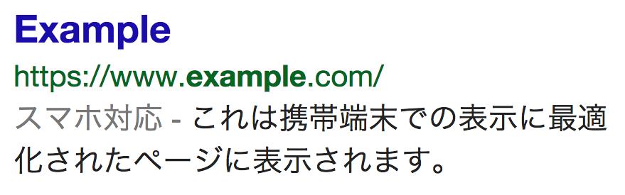 Google ウェブマスター向け公式...