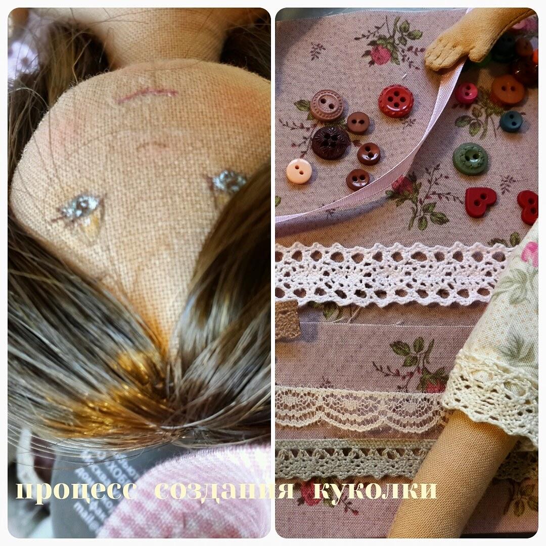 процесс создания текстильной куклы