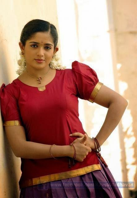 Kavya Madhavan Malayalam actress photos