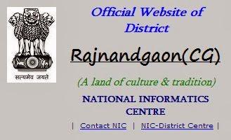 rajnandgaon.nic.in logo