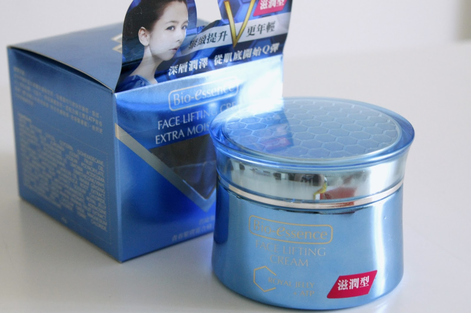 Firma Kokarda Make Up Studio Bio Essence Face Lifting Cream Royal 40gr Nowa Wersja