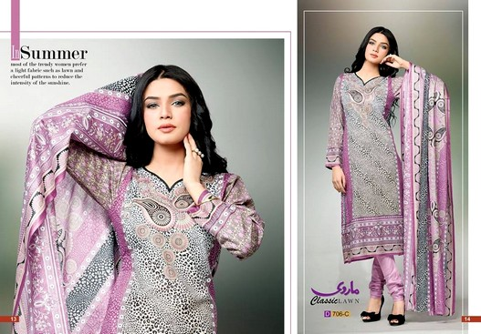 Marvi Lawn Collection 2015 Vol-1 By Rashid Textile