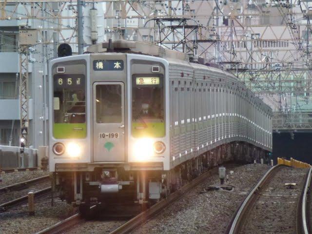 京王電鉄 急行 橋本行き5 都営10-000形190F幕式