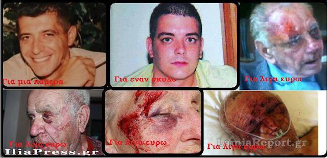 Δένδιας-«Θα παταχθούν τα φαινόμενα ρατσισμού»!!! (Για την σφαγή των Ελλήνων κουβέντα...)