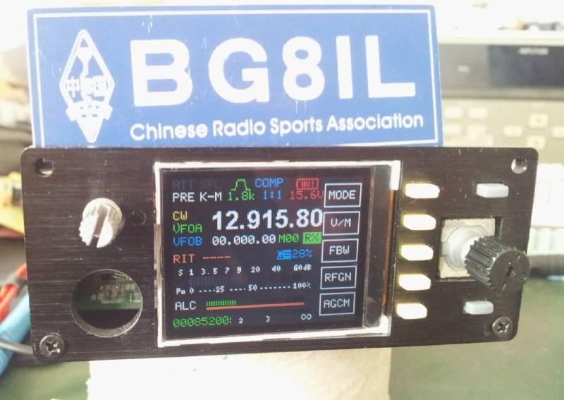 QRP HF Ham Radio TransceiverKits SSBCW