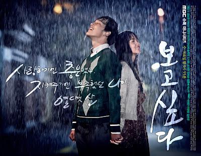 I Miss You Korean Drama, JYJ's Yoochun