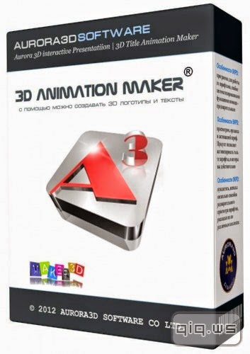 Aurora 3D Animation Maker 14.06.19 Full Version