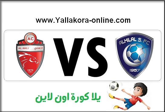 Tab3live Alhilal vs Al-Ahly