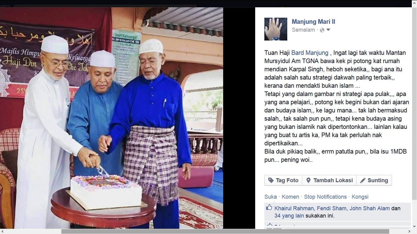 25 Kata Mutiara M Quraish Shihab Ideas Kata Mutiara Terbaru