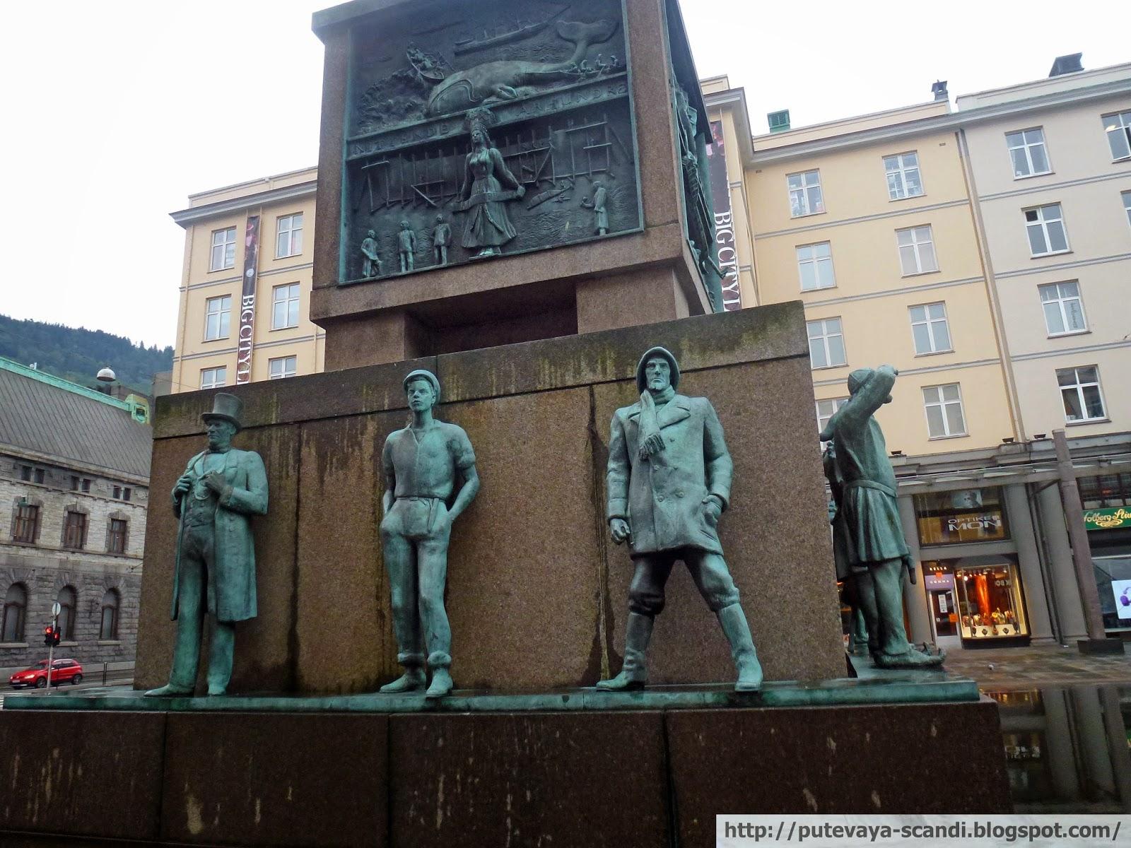 памятник истории Бергена