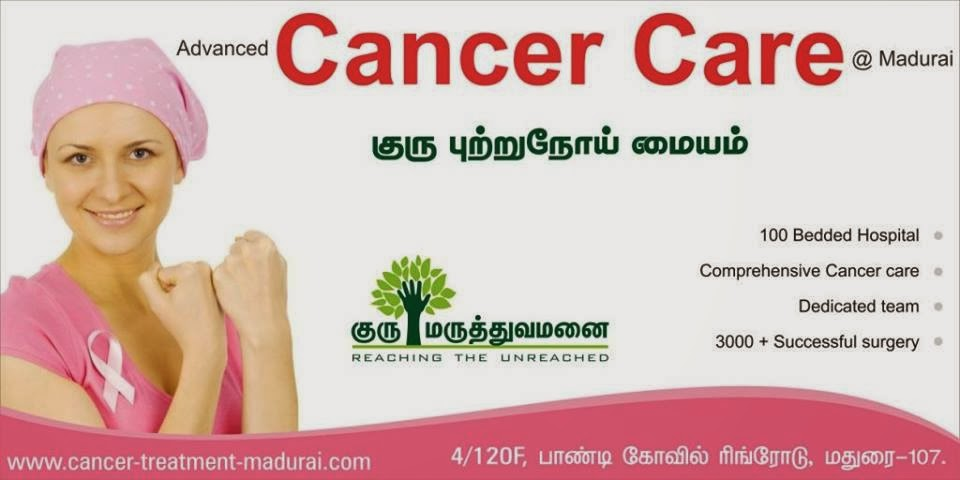 http://cancer-treatment-madurai.com