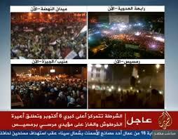 حرب شوارع بين مؤيدي محمد مرسي وبين الباعة الجائلين بميدان رمسيس وغمرة