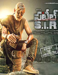 Patel S.I.R 2018 Hindi Dubbed Full Movie HDTVRip 720p