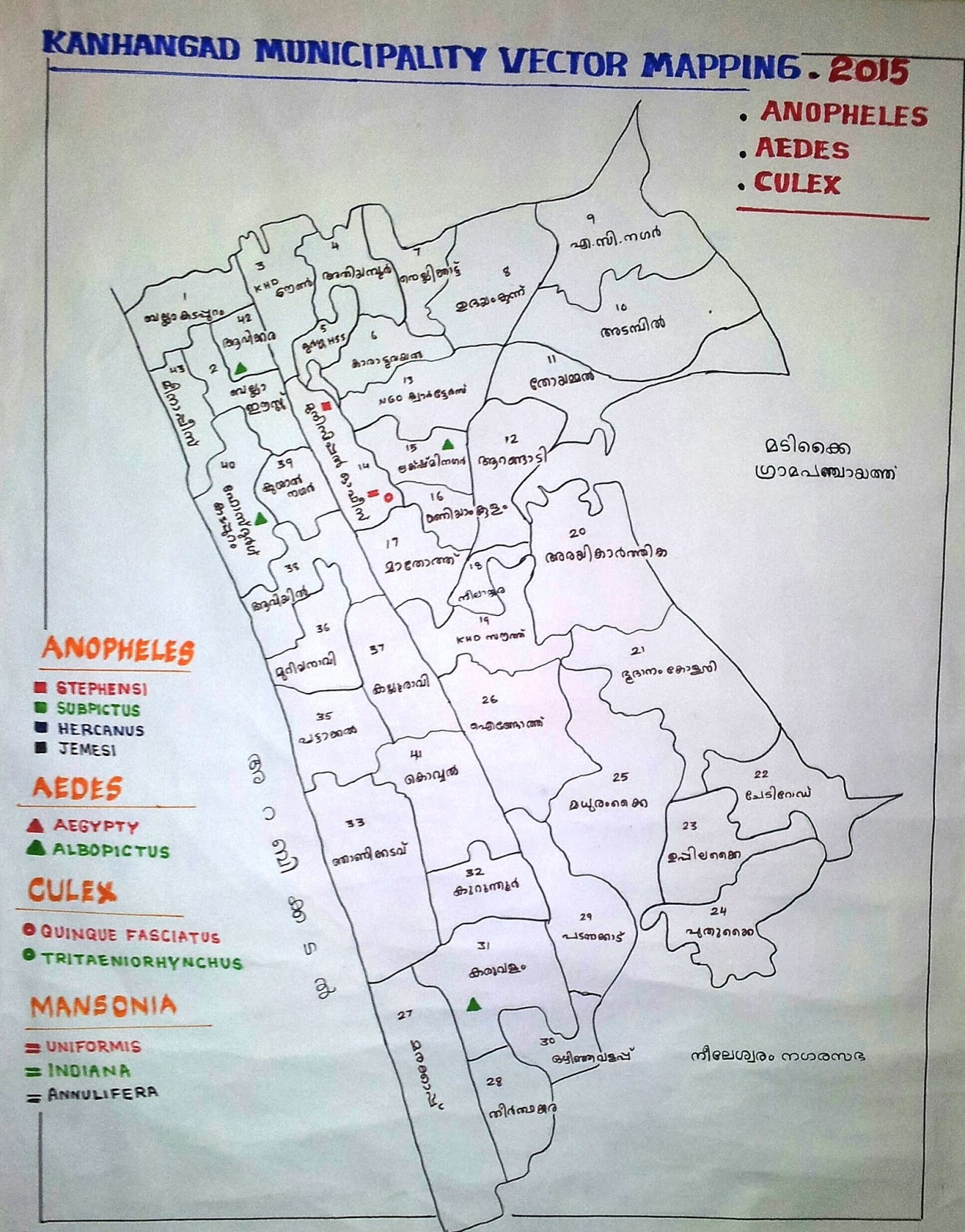 DVC UNIT KANHANGAD May - Kanhangad map