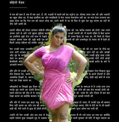 New HINDI Hot chudai 2013 The Best CHUDAI Desi Kahani