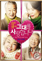 Late Blossom (2011)
