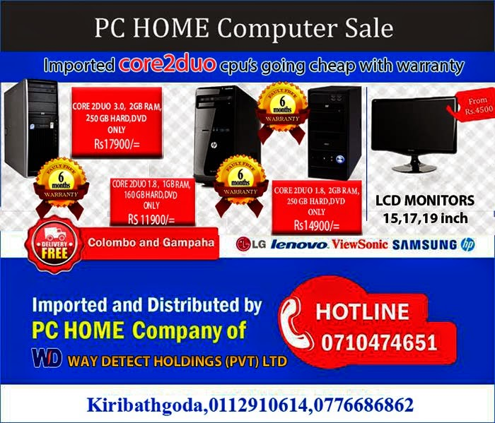PC HOME | Branded Core2duo computers Sale.