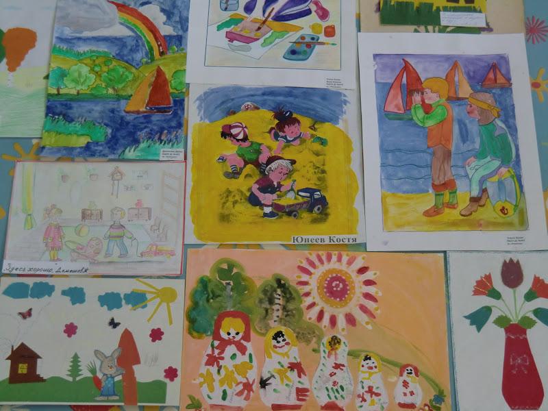 Мои детские рисунки и поделки 723
