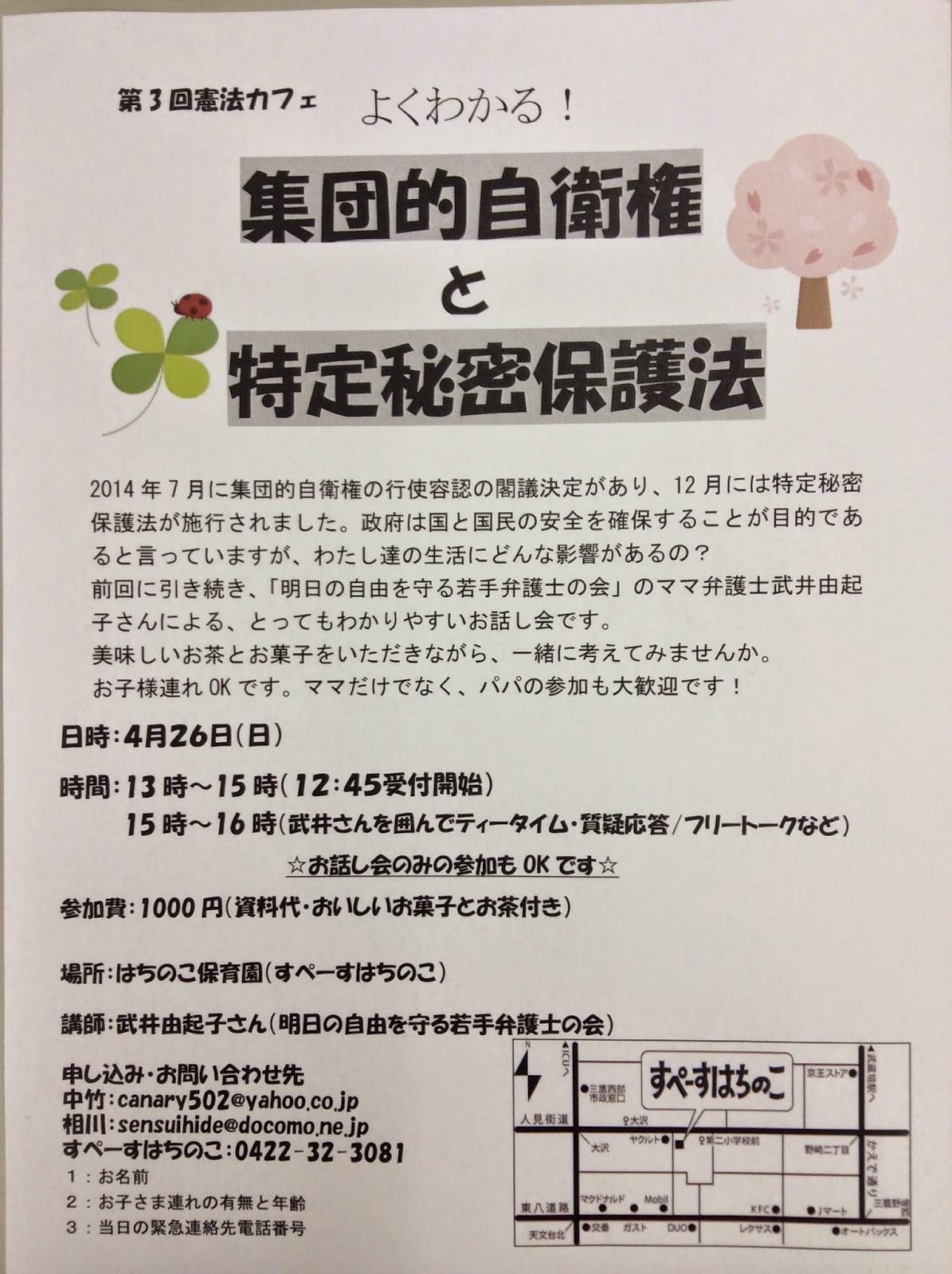 玉名みら 無修正 問合せ・申込み:canary502@yahoo.co.jp(中竹)