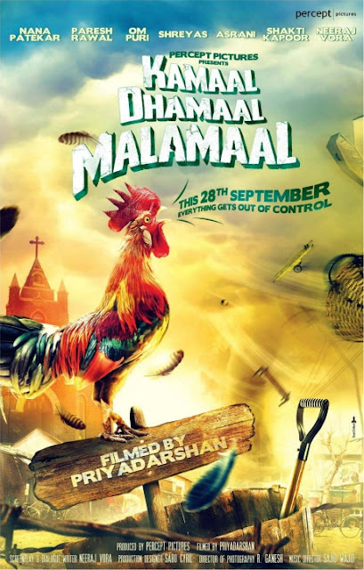 'Kamaal Dhamaal Malamaal'  First Look Poster & Wallpaper
