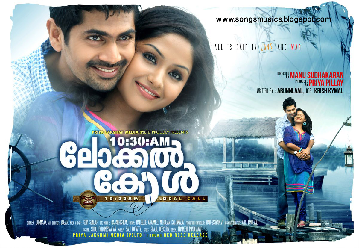 http://3.bp.blogspot.com/-PYHg8g1Toxk/UOZsVP5H9fI/AAAAAAAACws/nMlN9t276f0/s1600/10+30+Am+Local+Call+Malayalam+Movie+Free+MP3+Download.jpg