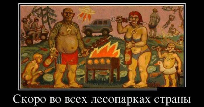 портнов дзержинск биография